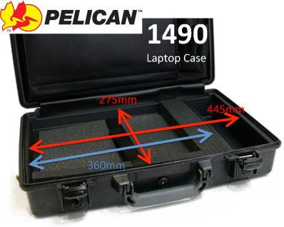 ペリカンケース1490CC1の内寸