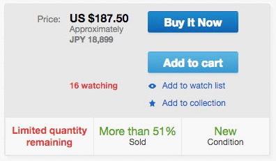 eBayでペリカンAIR1535を検索した場合