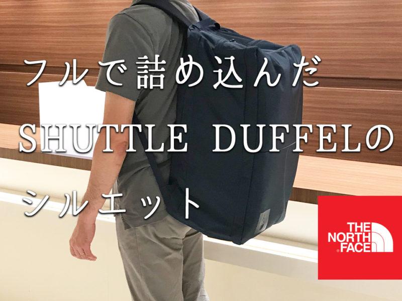 SHUTTLE DUFFEL(NM81600)