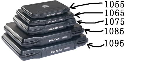 ペリカンケース、ハードバックラップトップケース