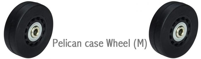 ペリカンケース の車輪(ホイール)Mサイズ