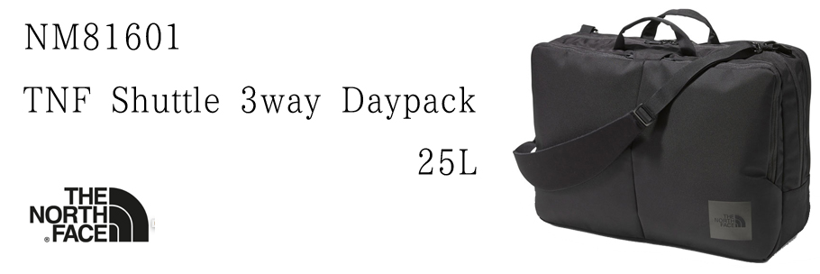 The North face Shuttle 3Way Daypack(25L)
