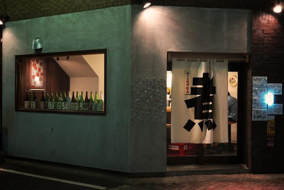 ひとりフォトウォーク川崎市〜居酒屋