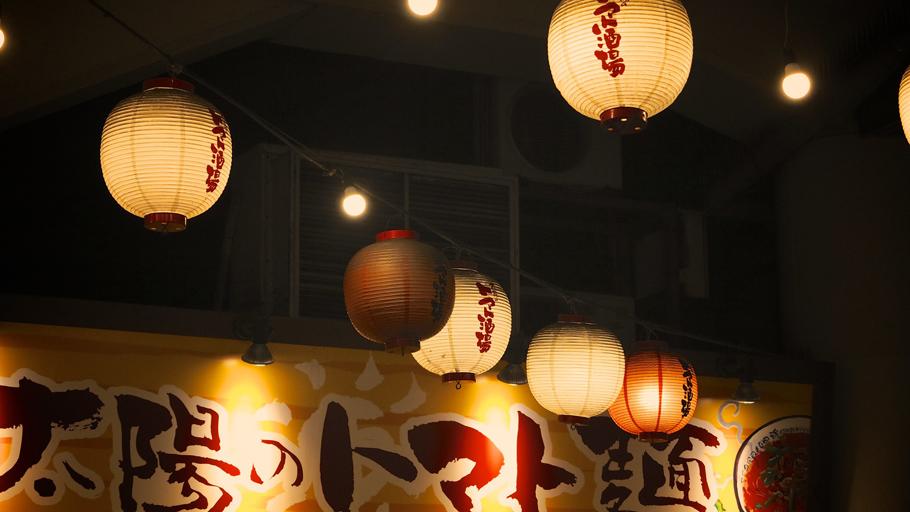 ひとりフォトウォーク川崎市〜提灯