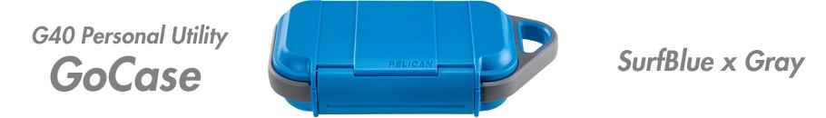 ペリカンGoCase G40 サーフブルー/グレー
