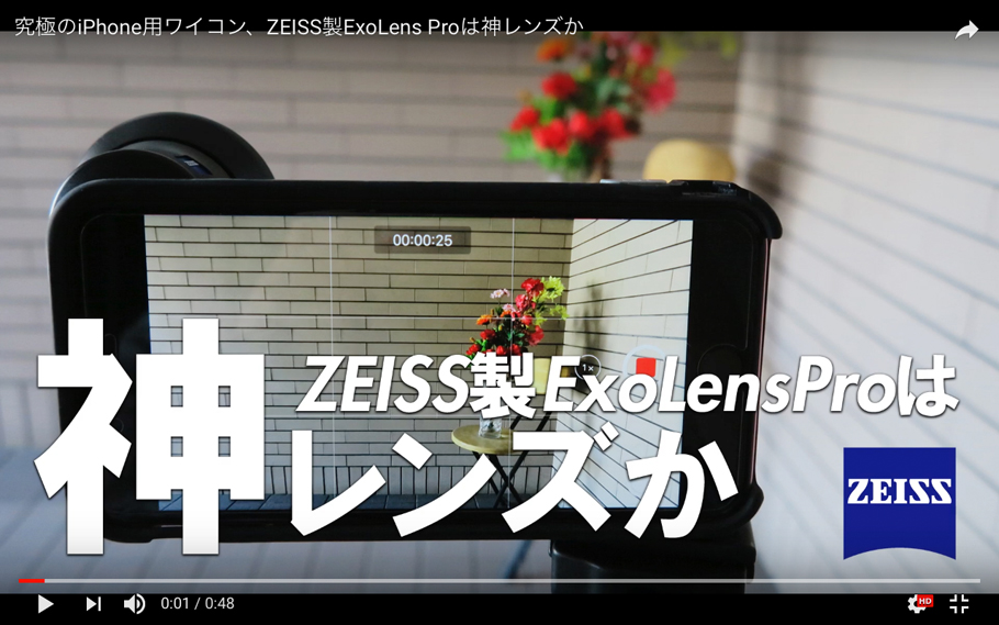 YouTube検証動画へのリンク