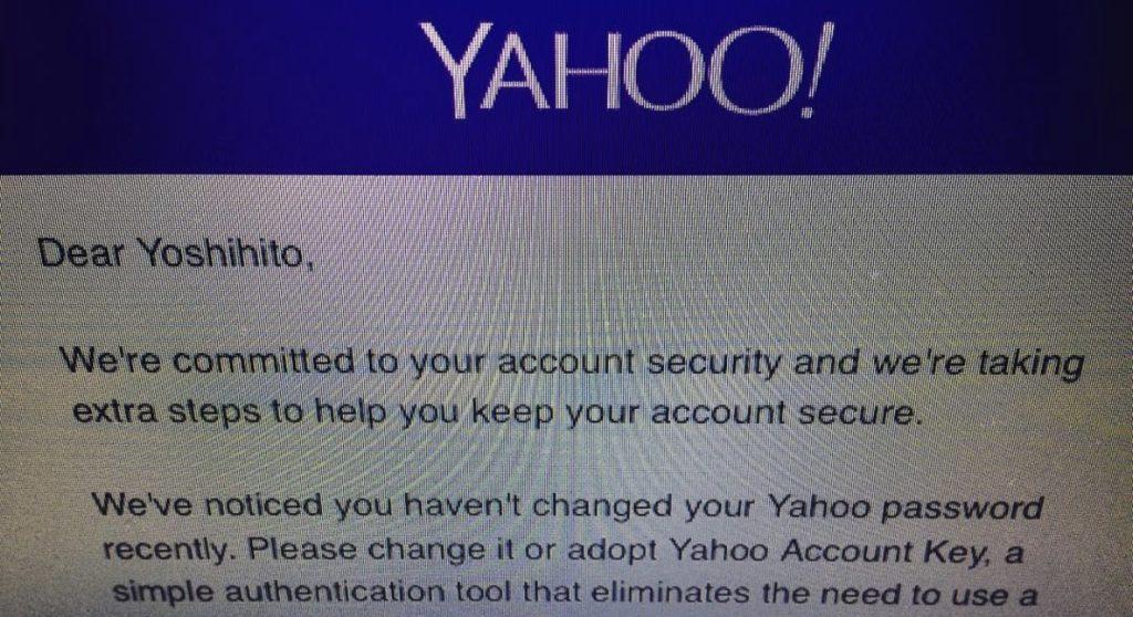 米国Yahoo!から私の個人情報が流出したことを告げる知らせが届く