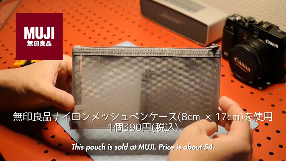 ペリカン1440ケースに自作のリッドオーガナイザーを装着。無印良品のペンケースを流用。
