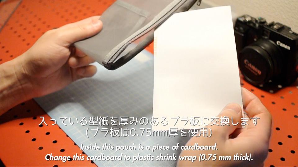 ペリカン1440ケースに自作のリッドオーガナイザーを装着。無印良品のペンケースを流用。入っている型紙をプラ板に交換